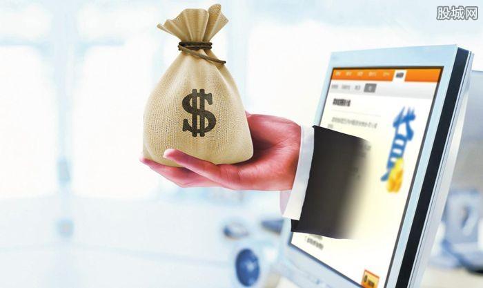 网贷过频或遭银行拒贷