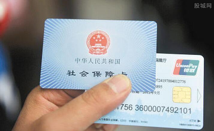 重庆市五险一金缴纳标准和缴纳比例一览2017