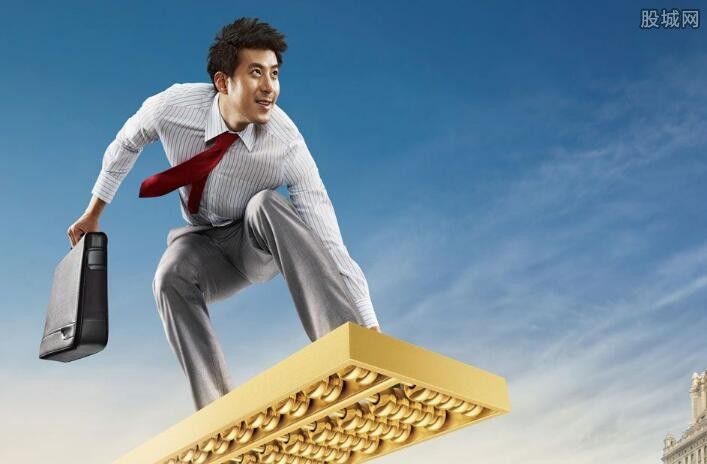 投资菜鸟必看攻略:个人投资理财4大步骤