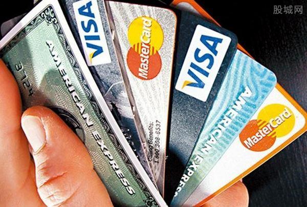 信用卡怎么用好