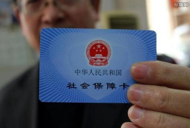 四川省社會保障卡查詢密碼,四川省社會保障卡初始密碼