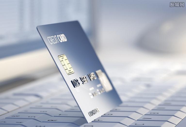 【信用卡套现理财】