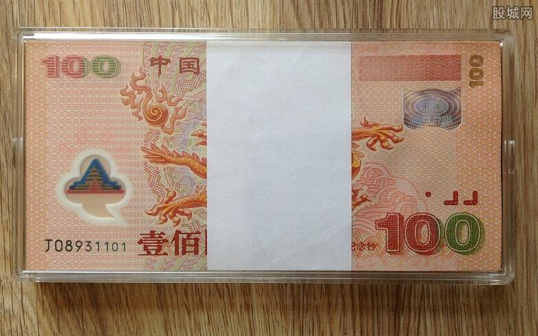 100元面值世纪龙钞价格是多少 是否值得收藏?