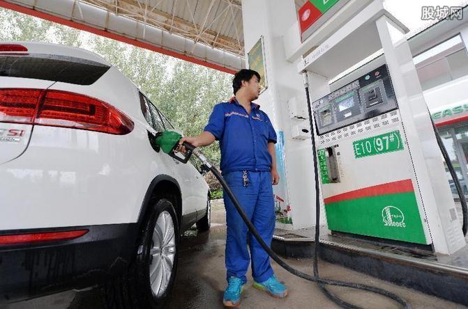 成品油价格调整