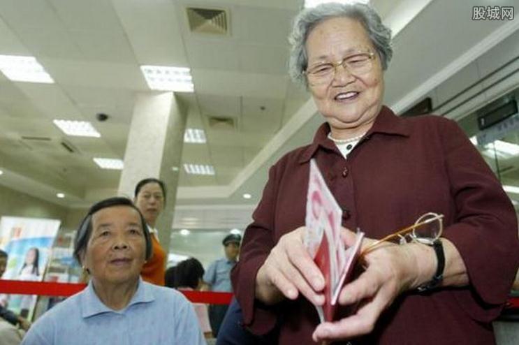 2016-2017年湖南省养老金并轨最新方案公布及实施细则