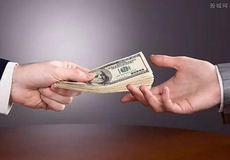 个人无抵押小额贷款