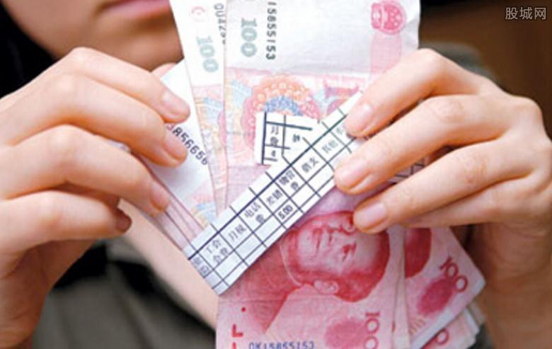 广东省最低工资标准