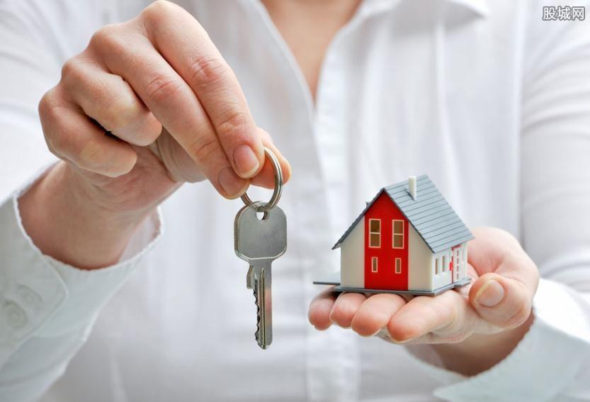 2017年包头住房公积金提取预约流程及提取条件