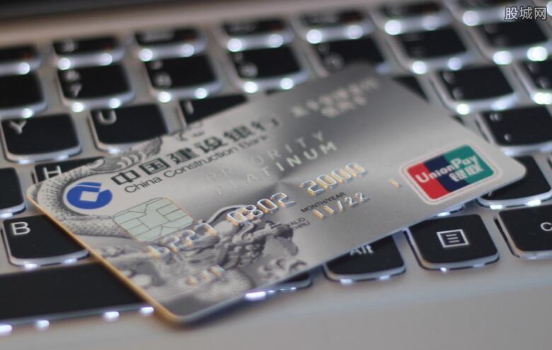 建行信用卡怎么样_交通银行标准信用卡_平安银行信用卡图片_银行信用卡的收入来源 ...