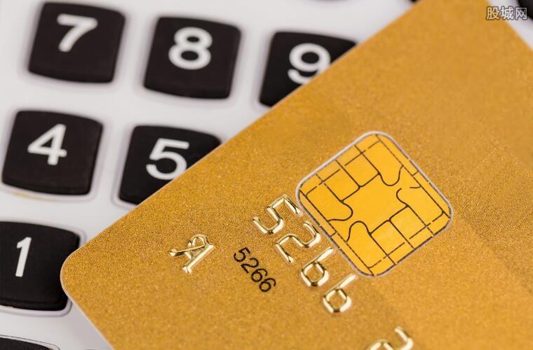 信用卡以卡办卡怎么办_有哪些代还信用卡的_中国银行白金信用卡以卡办卡