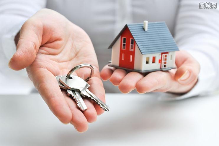 二手房贷款利率是多少