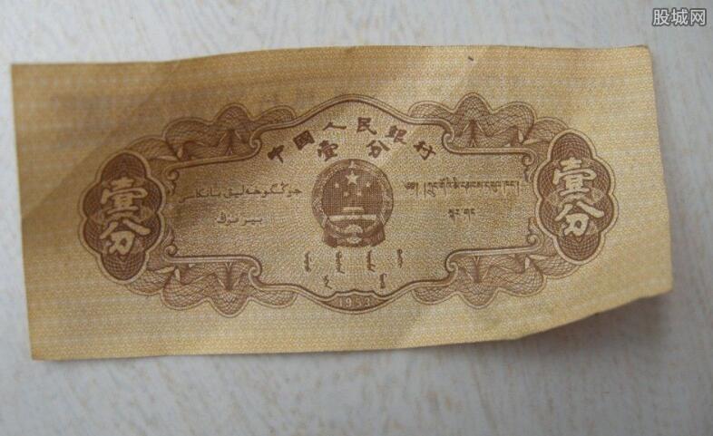一分钱纸币价格_一分钱纸币值多少钱? 1953年版一套可值百万