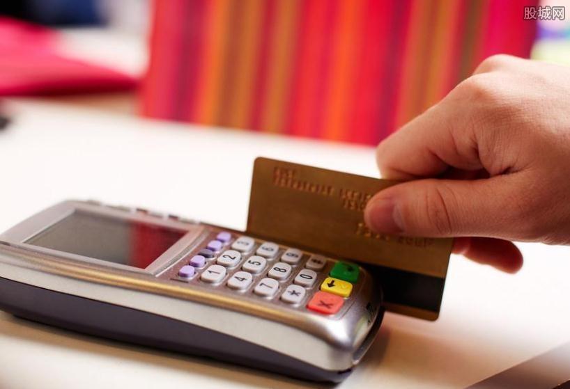 信用卡透支利息多少
