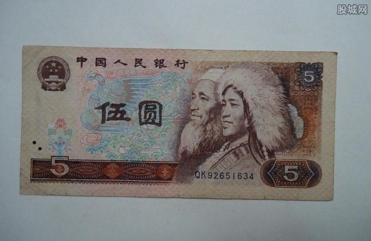 80年5元人民币值多少钱