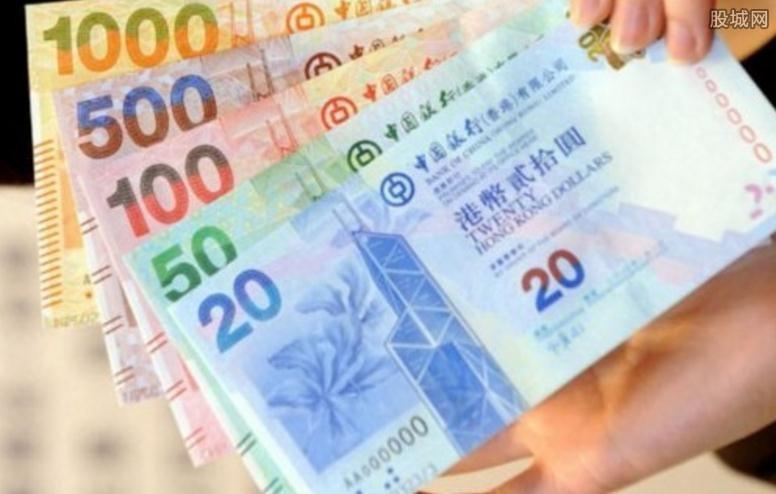 1元人民币等于多少港币