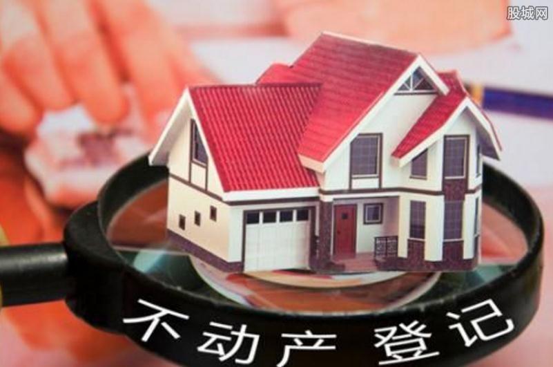 不动产证和房产证的区别