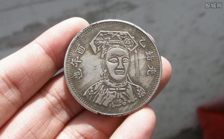 慈禧太后银元价格