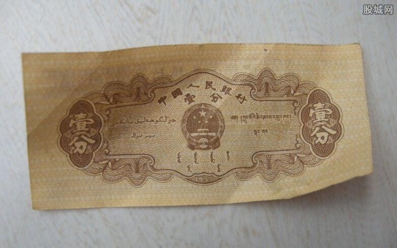 旧版人民币价格