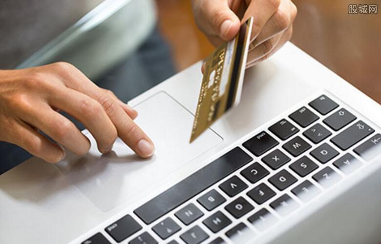信用卡提额要收费吗