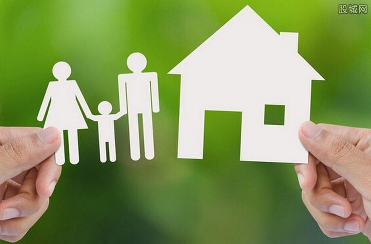 如何办理买房贷款