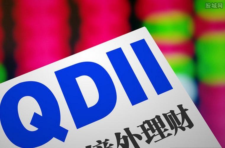 如何购买QDII基金