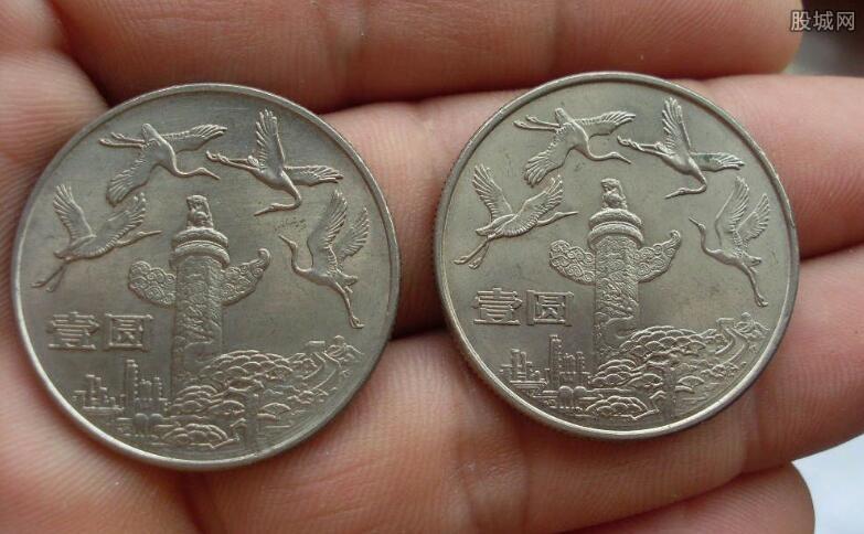建国35周年纪念币