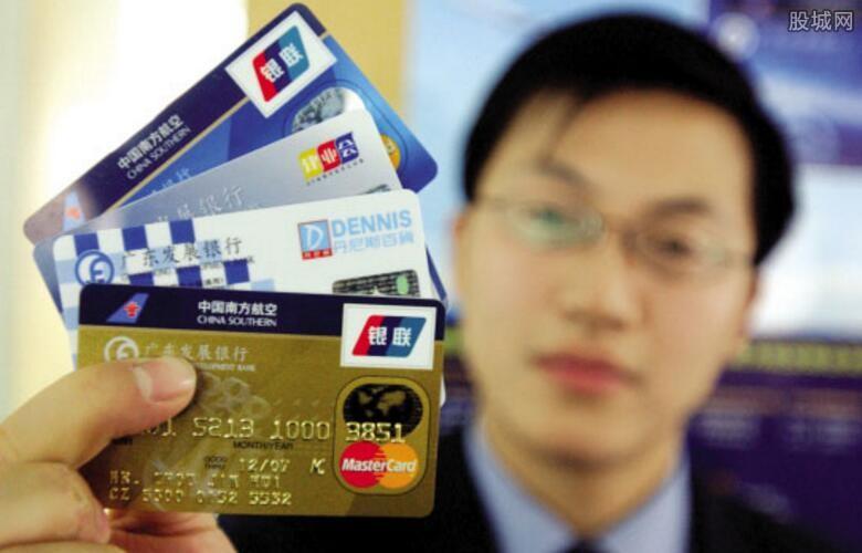 信用卡积分有效期是多久