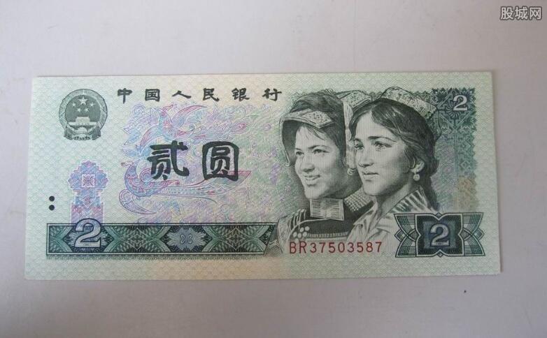 二元人民币值多少钱