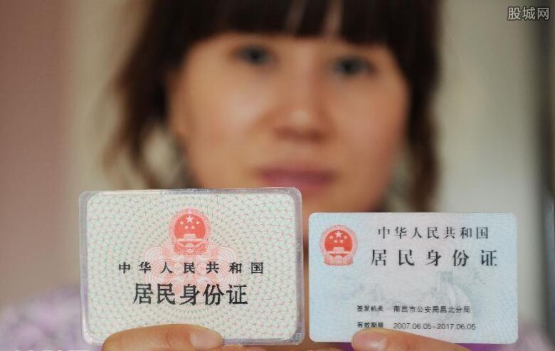 身份证小额贷款可信吗