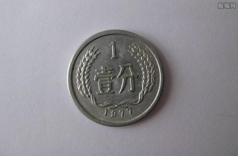 硬分币价格表