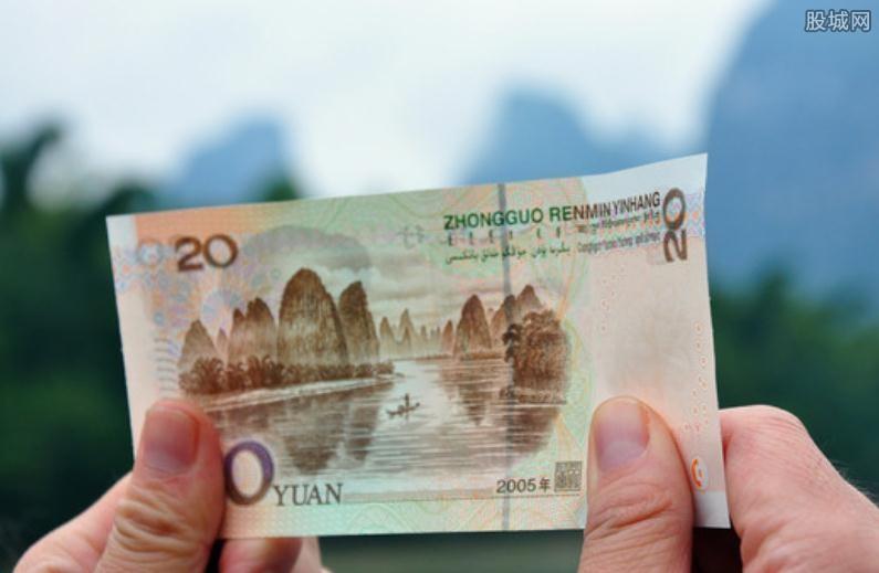 第五套人民币价格表