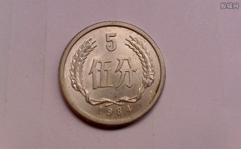 1980年5分硬币价格