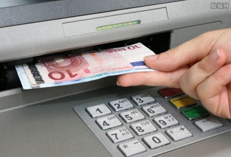 信用卡取现手续费