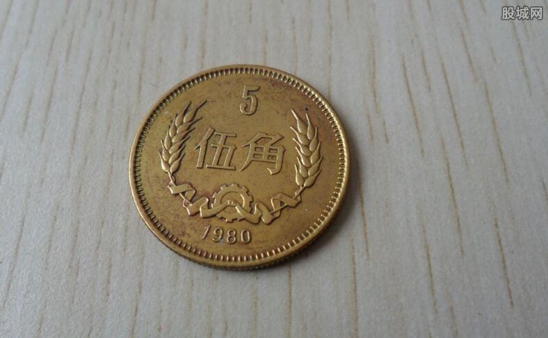 长城5角硬币值多少钱
