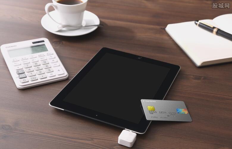 微信如何给信用卡还款