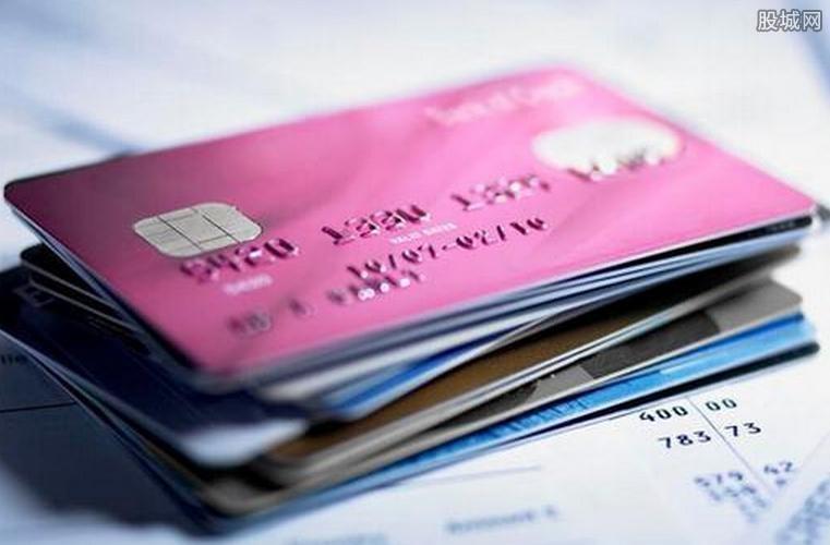 信用卡为什么被冻结