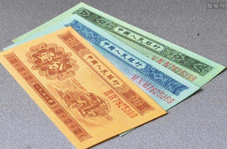 纸分币收藏价是多少