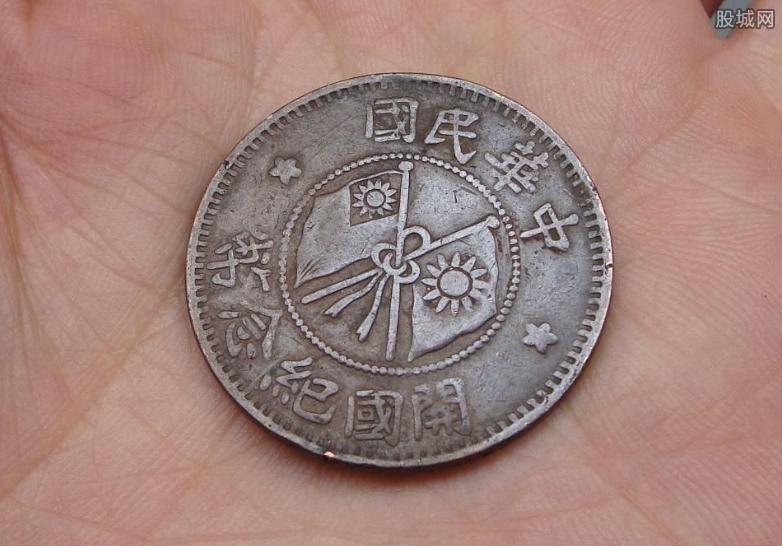 中华民国古币价格_中国古钱币最新价格是多少 古钱币图片及价格一览-股城理财