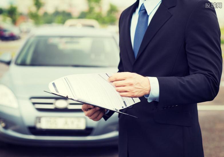 商业车险包括哪些
