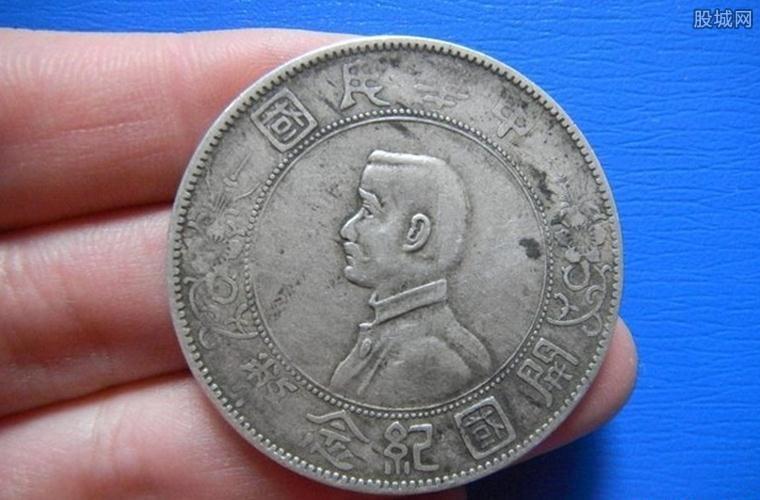 民国开国纪念币价格多少