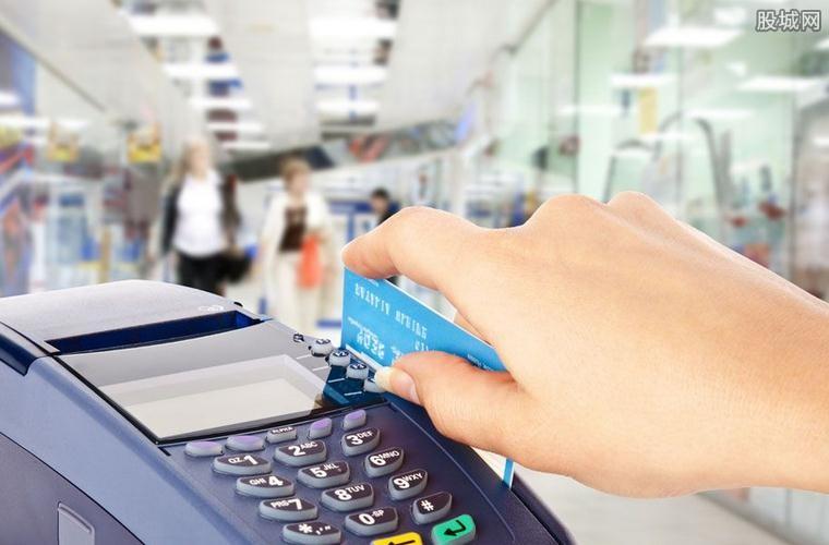 信用卡分期付款手续费多少