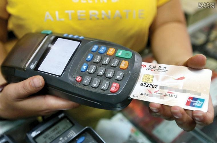 银行卡磁条将换芯片