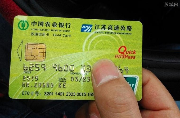 农行信用卡如何办理 农行信用卡办理条件一览