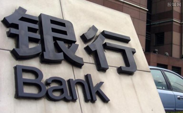 银行个人贷款利息是多少