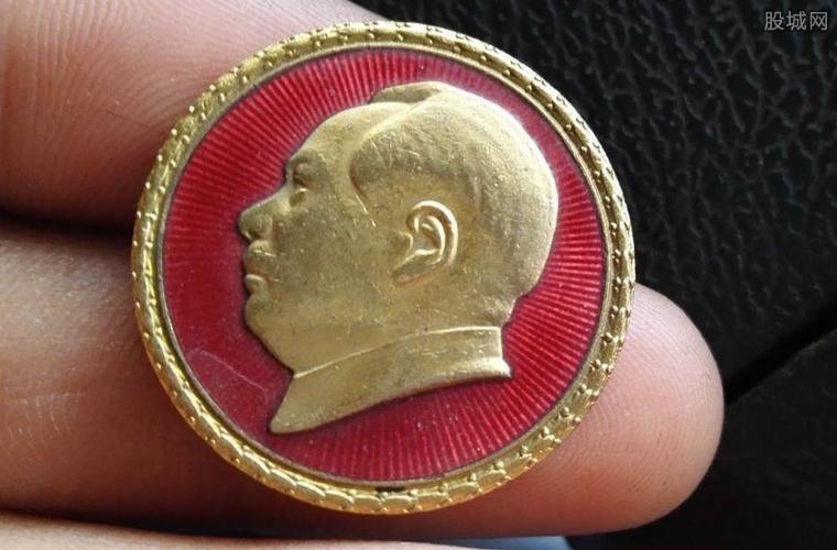 收藏纪念章价格多少