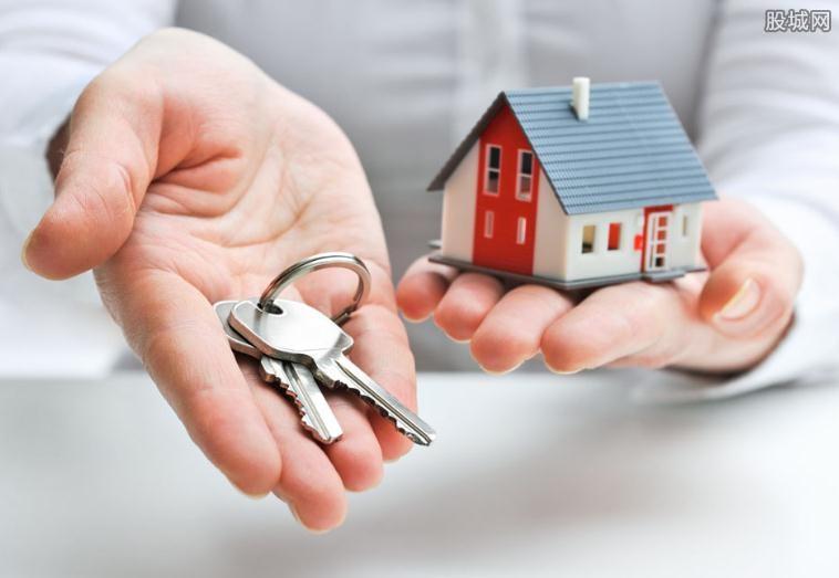 2017首套房贷款利率