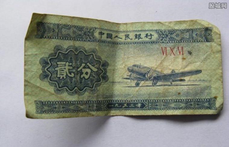 1953年二分纸币价格