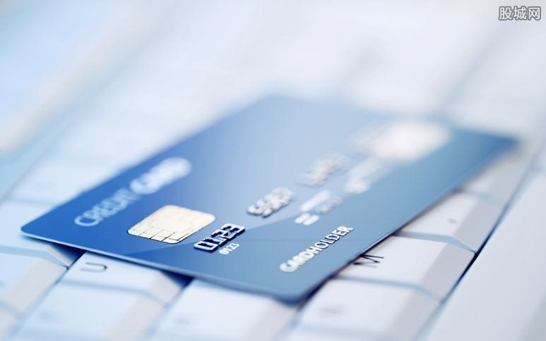 怎么查询银行卡余额