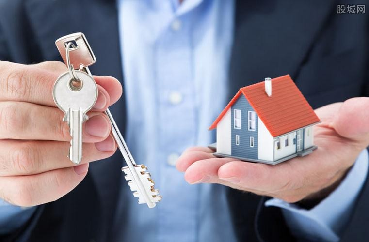 购房补贴政策取消