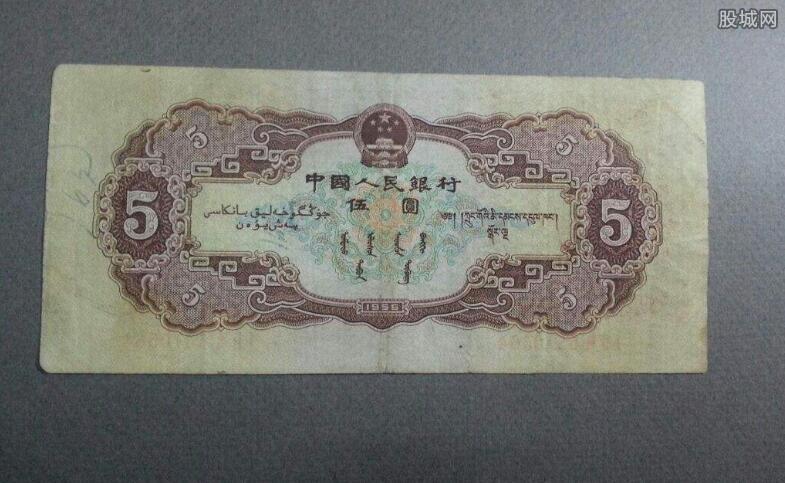 第二套人民币回收价